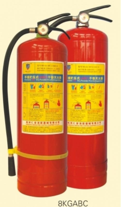 Bình chữa cháy MFZ8 BC 8KG