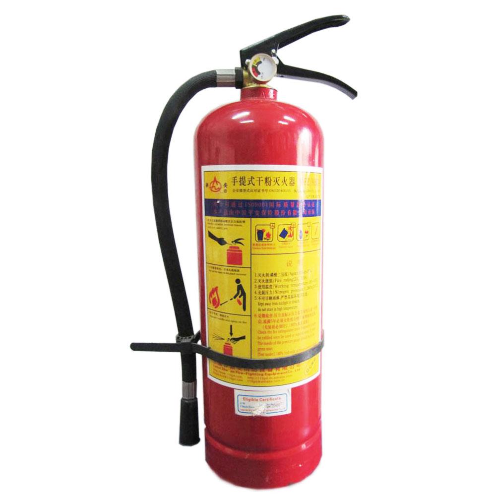 Bình chữa cháy MFZ4 ABC 4KG