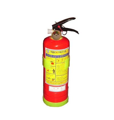 Bình chữa cháy MFZ1 BC 1KG